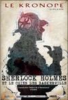 sherlockholmes -